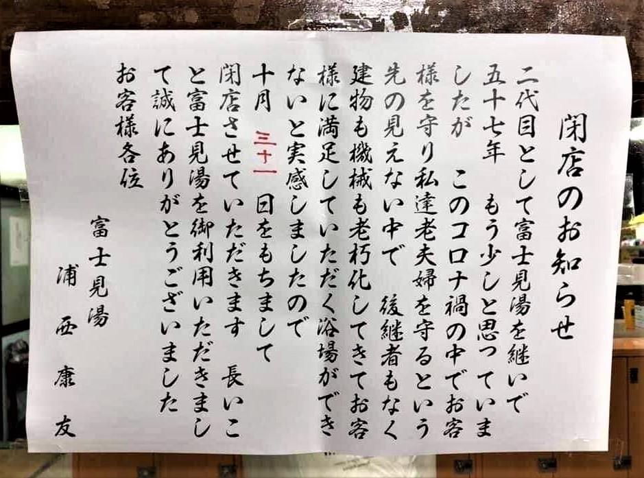 f:id:kenichirouk:20201016195214j:plain