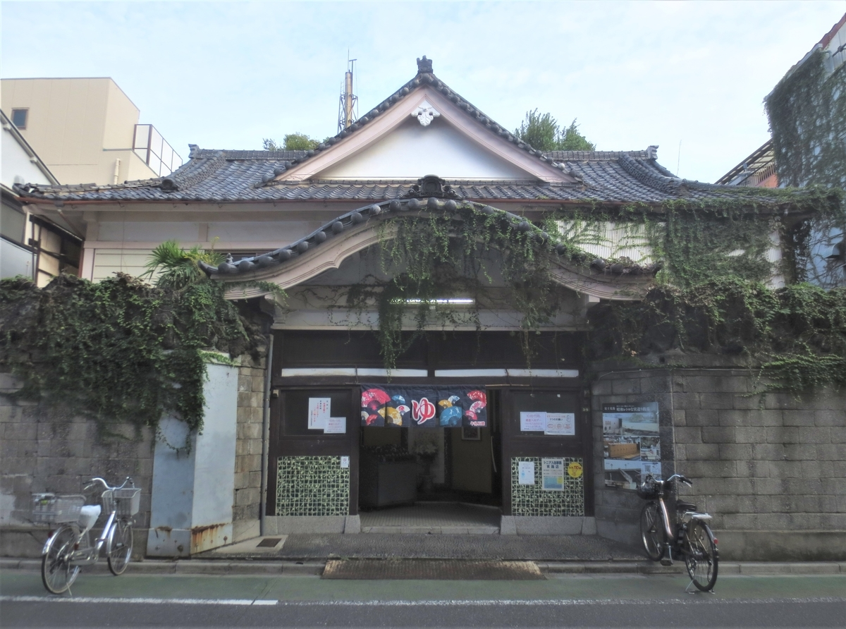 f:id:kenichirouk:20201016195230j:plain