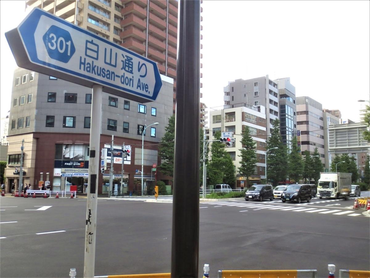 f:id:kenichirouk:20201016195421j:plain