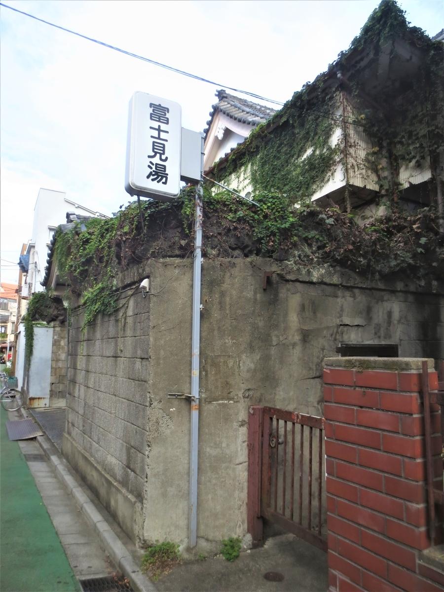 f:id:kenichirouk:20201016200026j:plain