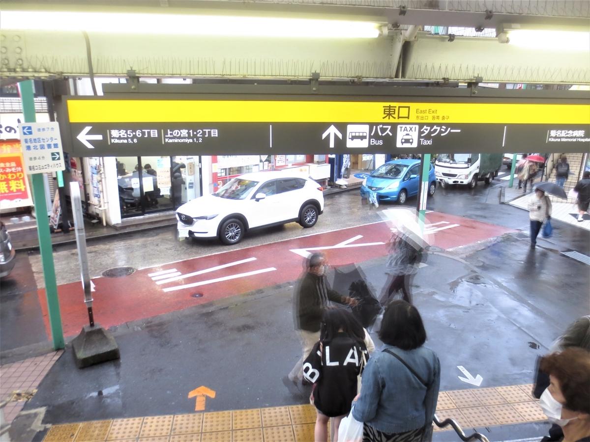f:id:kenichirouk:20201018080818j:plain