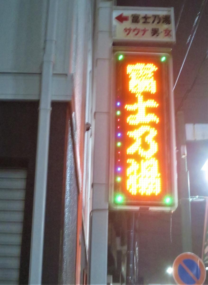 f:id:kenichirouk:20201018100737j:plain