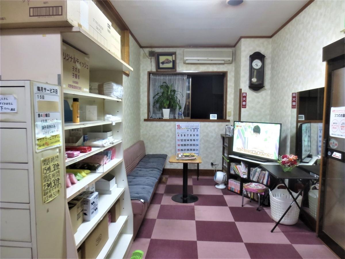 f:id:kenichirouk:20201018101023j:plain