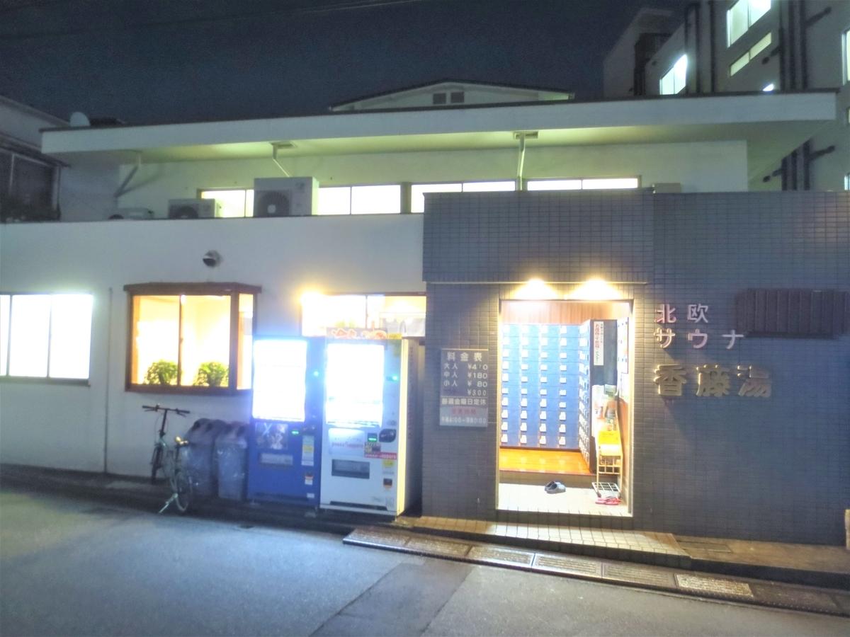 f:id:kenichirouk:20201019104907j:plain