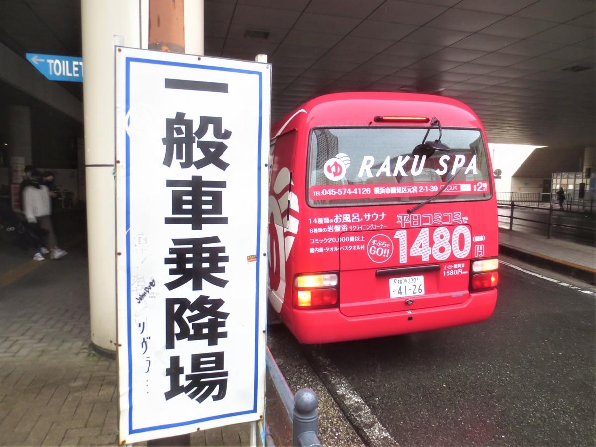 f:id:kenichirouk:20201020144804j:plain