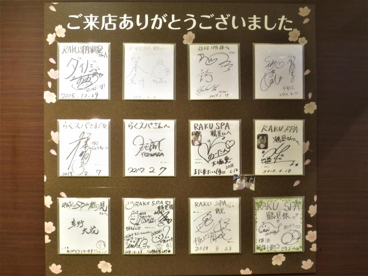 f:id:kenichirouk:20201020151237j:plain