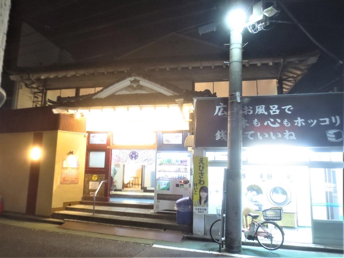 f:id:kenichirouk:20201021063941j:plain