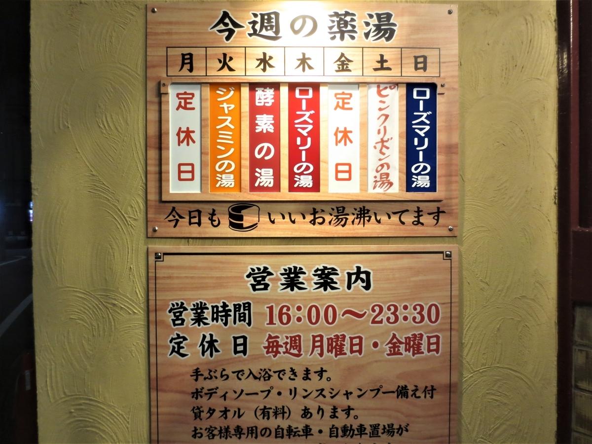 f:id:kenichirouk:20201021072003j:plain