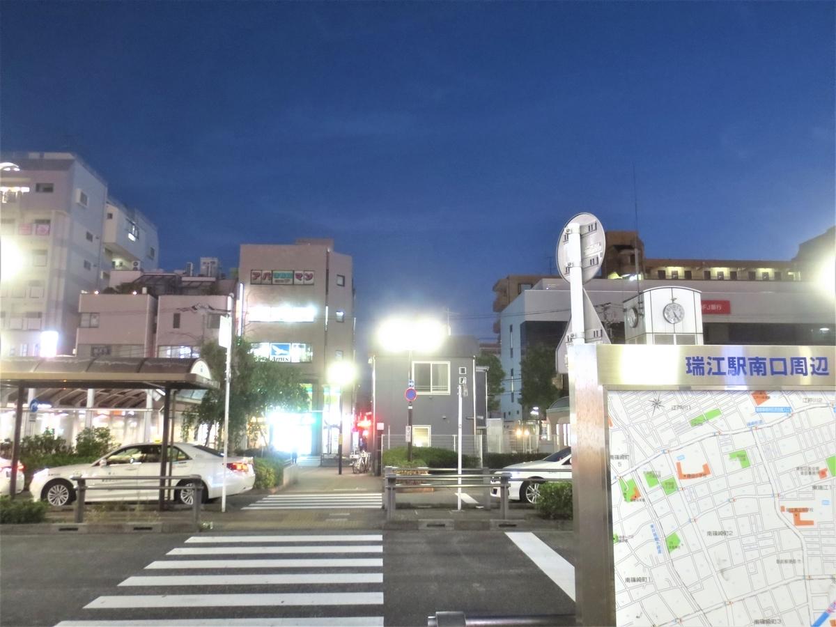 f:id:kenichirouk:20201022110848j:plain