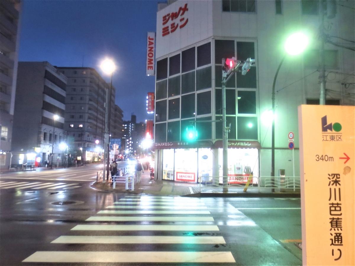 f:id:kenichirouk:20201024105313j:plain