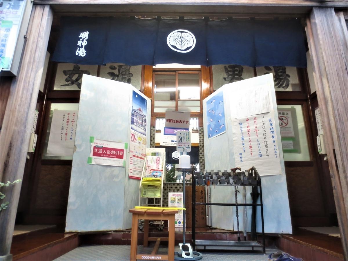 f:id:kenichirouk:20201025200058j:plain