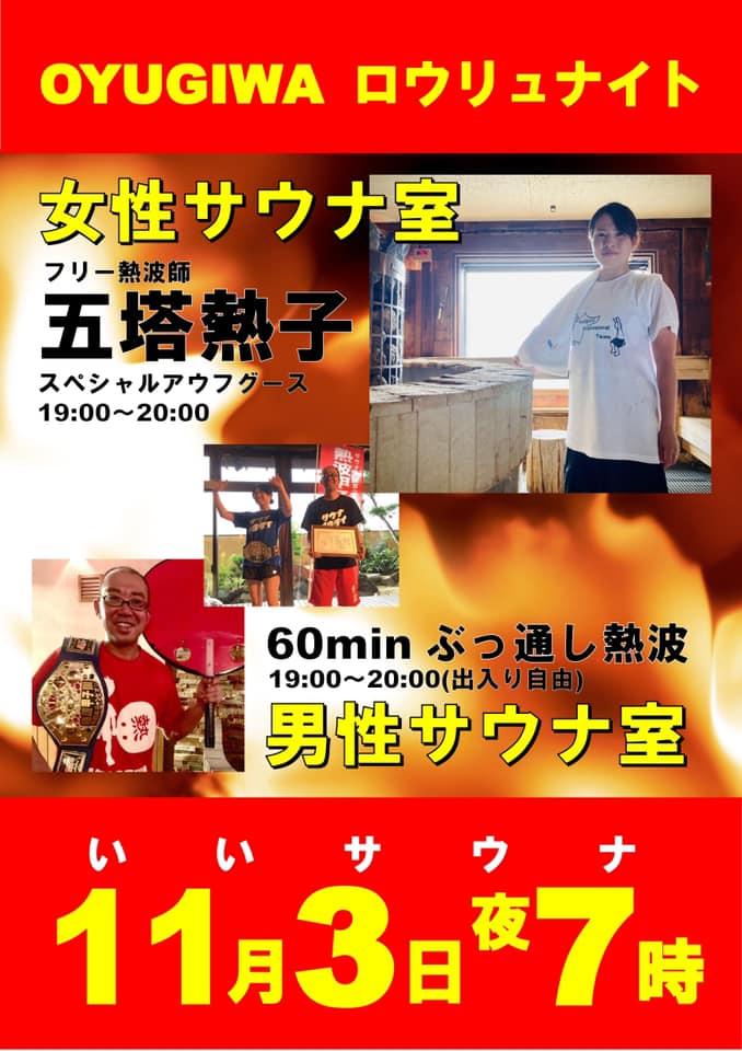 f:id:kenichirouk:20201026073727j:plain