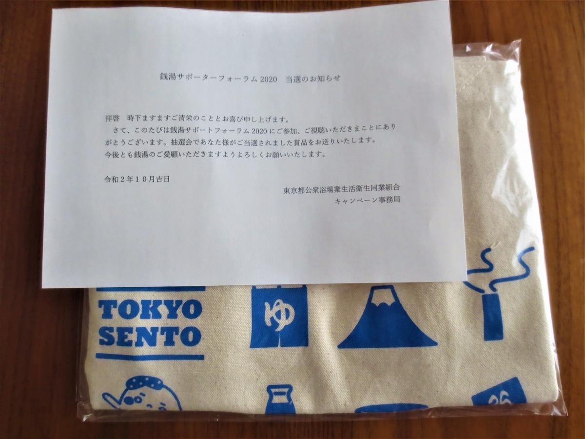 f:id:kenichirouk:20201028192511j:plain
