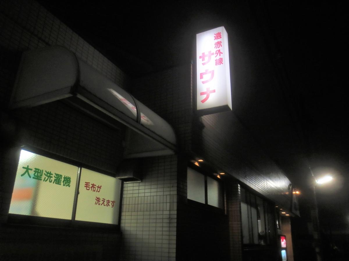 f:id:kenichirouk:20201029094832j:plain