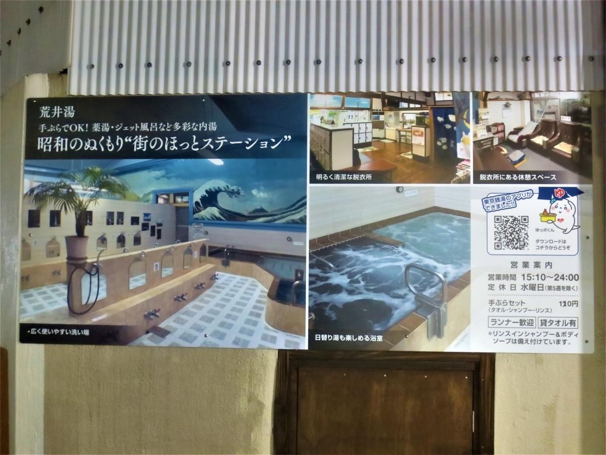 f:id:kenichirouk:20201030094359j:plain