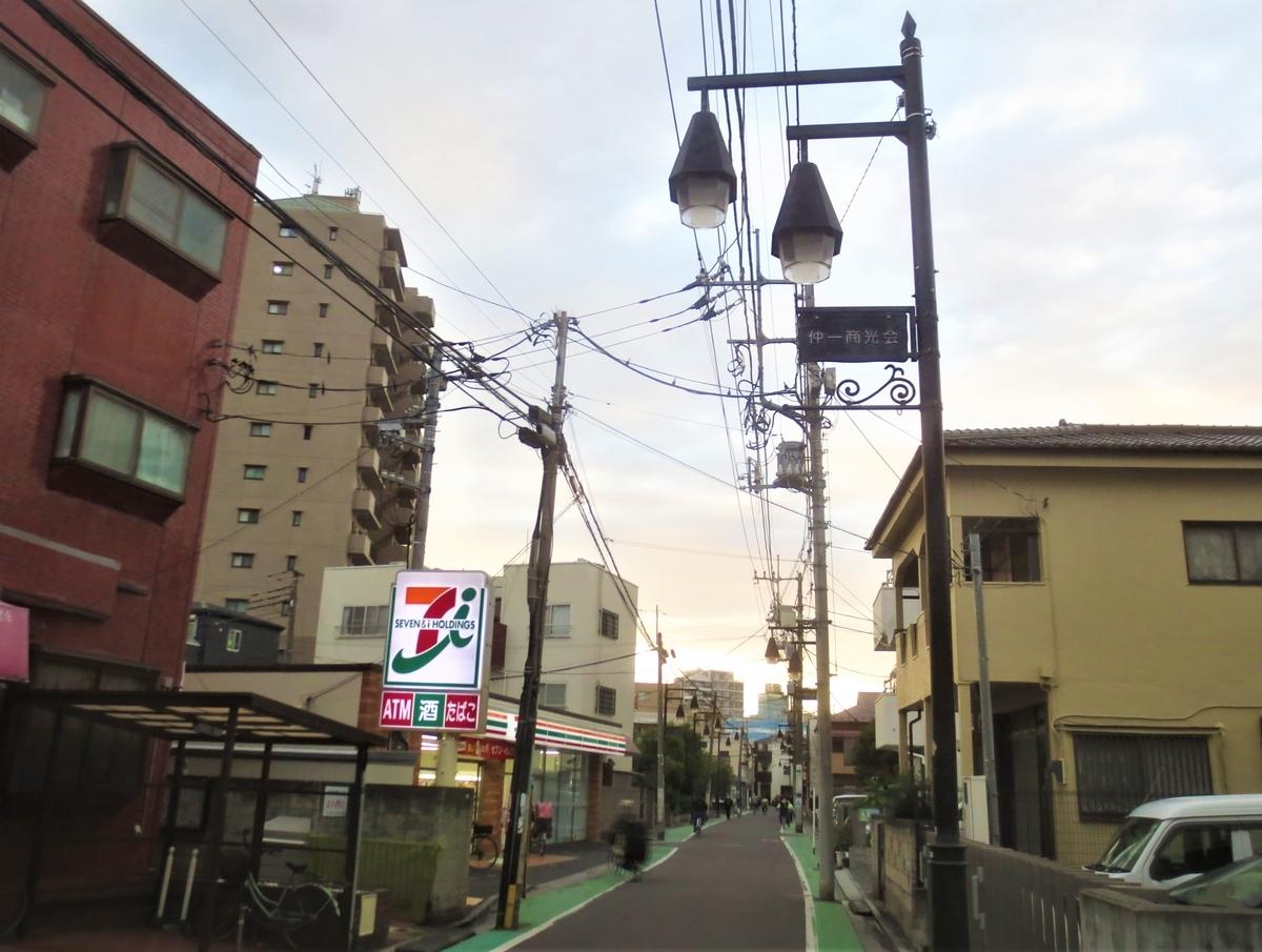 f:id:kenichirouk:20201031085345j:plain