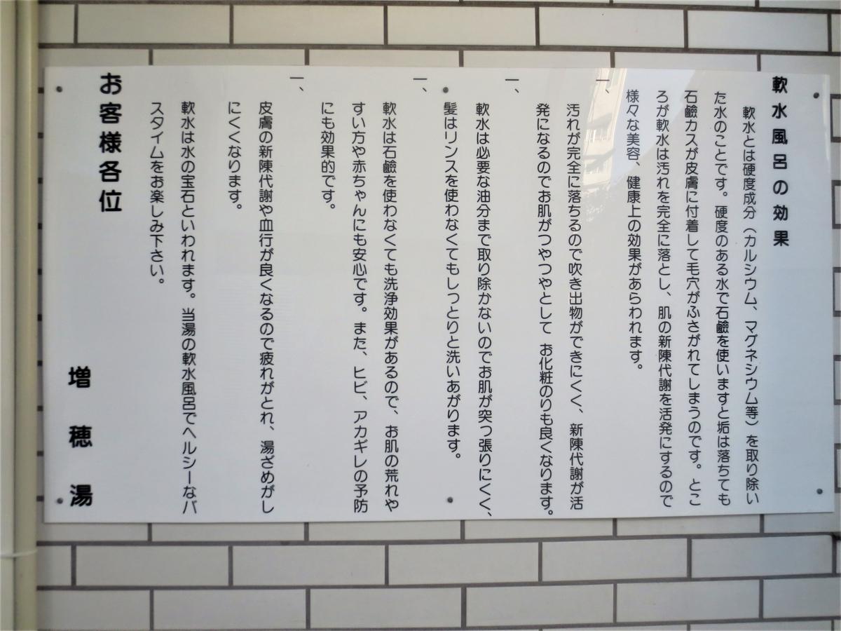 f:id:kenichirouk:20201031204336j:plain