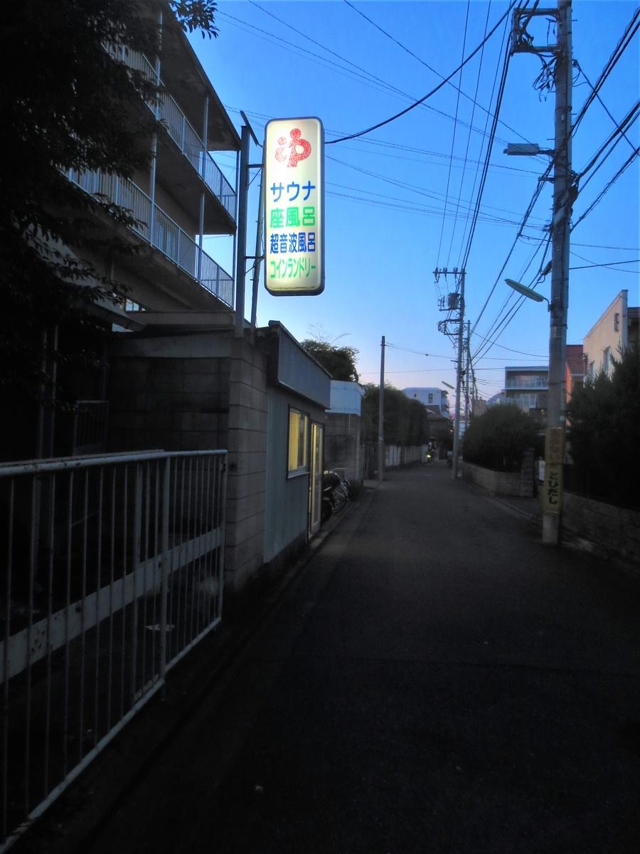 f:id:kenichirouk:20201031205034j:plain