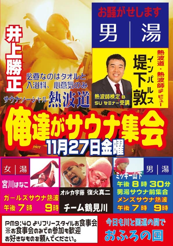 f:id:kenichirouk:20201105121836j:plain