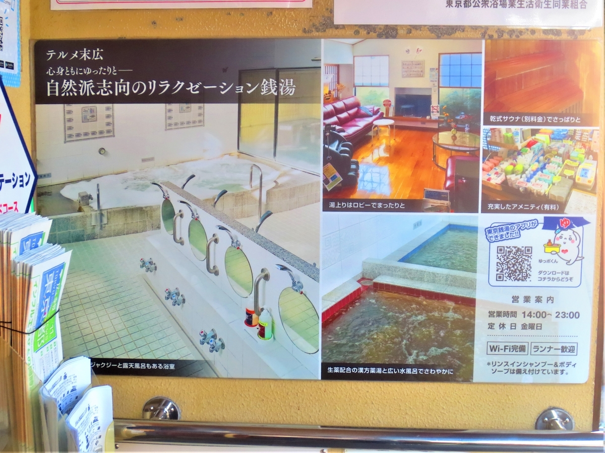 f:id:kenichirouk:20201106064204j:plain