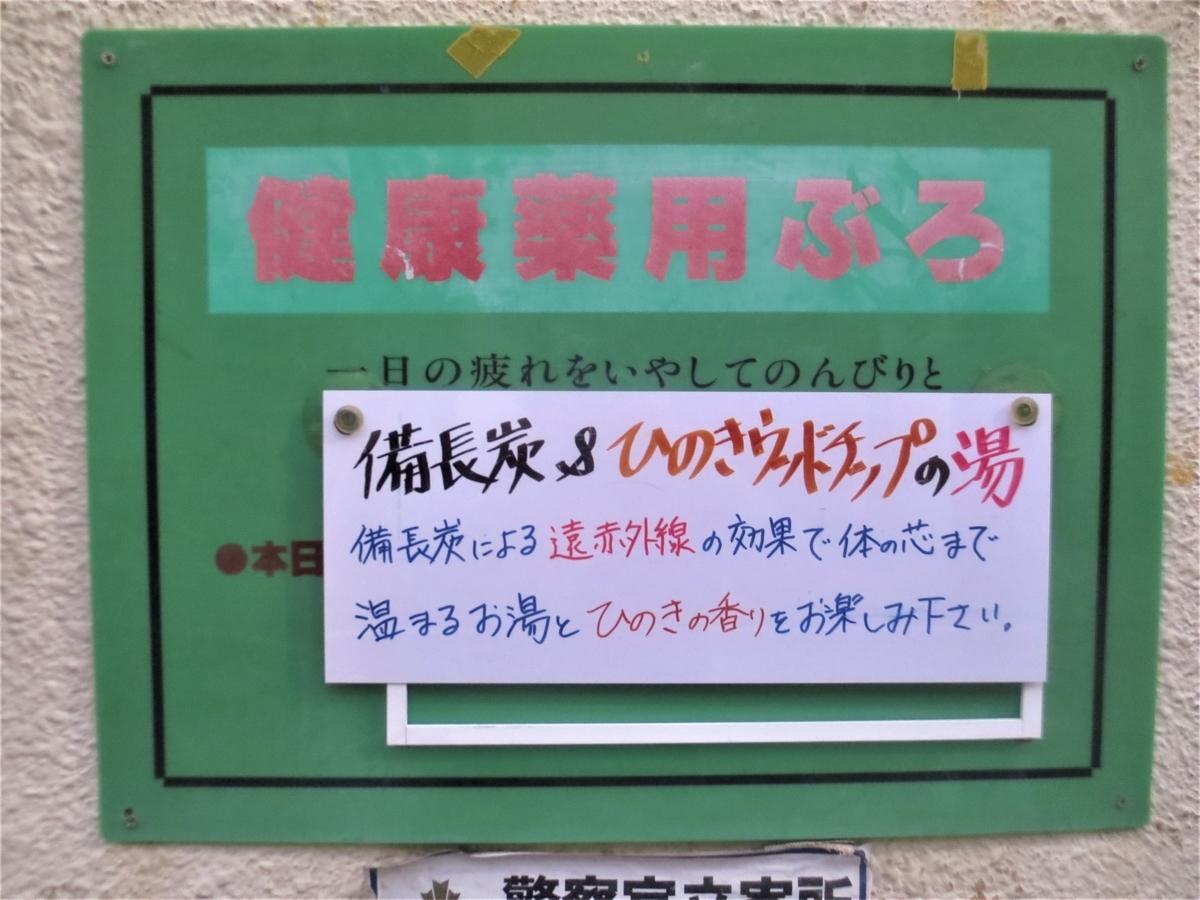 f:id:kenichirouk:20201107091827j:plain