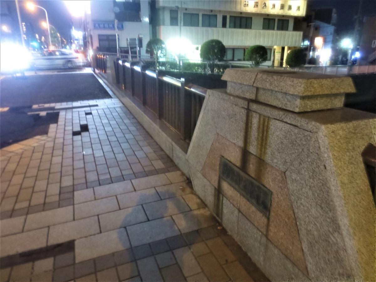 f:id:kenichirouk:20201111102707j:plain