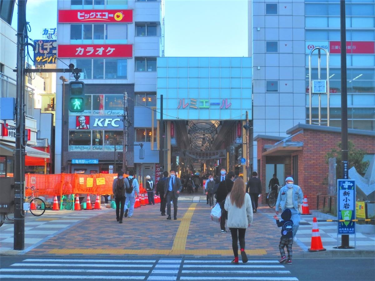 f:id:kenichirouk:20201111213934j:plain