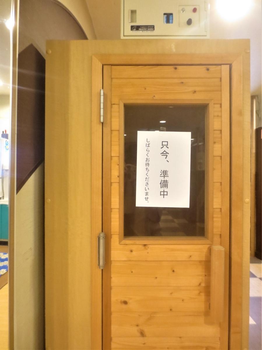 f:id:kenichirouk:20201111215907j:plain