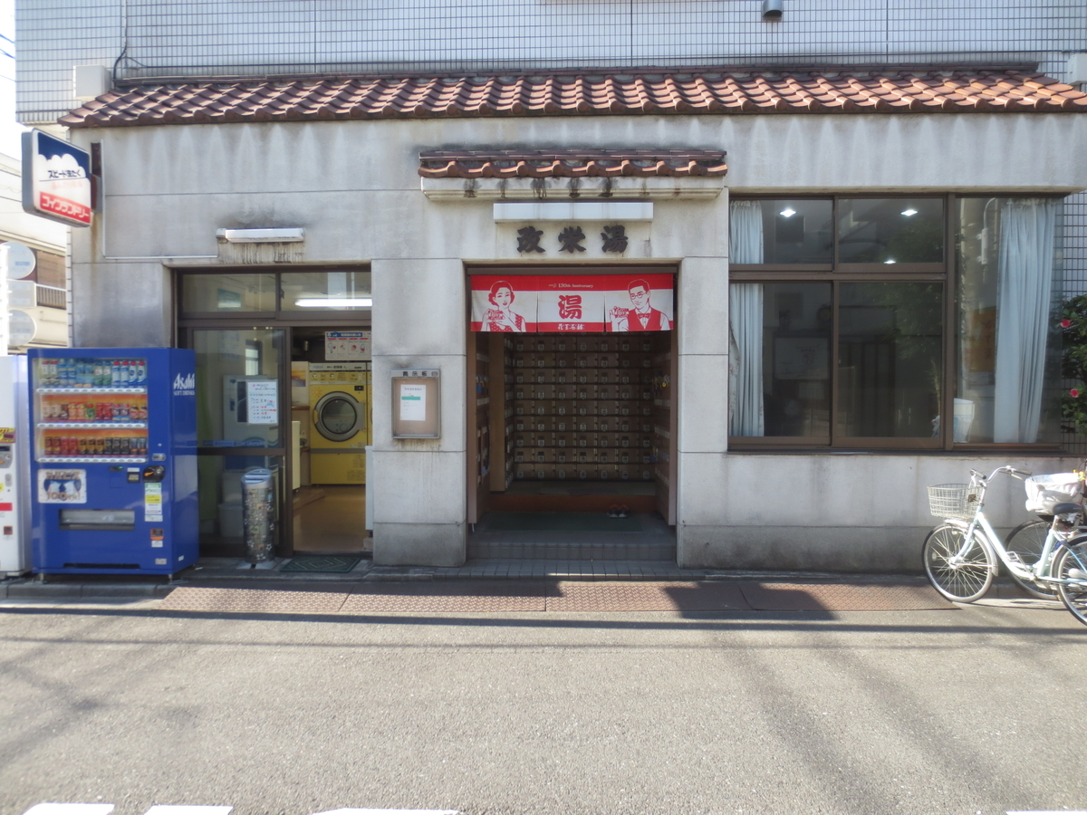 f:id:kenichirouk:20201113070346j:plain