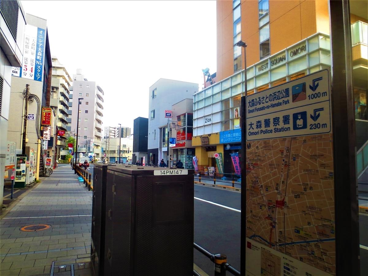 f:id:kenichirouk:20201113071321j:plain