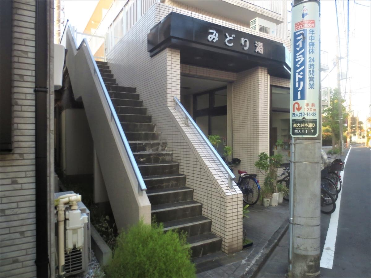 f:id:kenichirouk:20201116222744j:plain