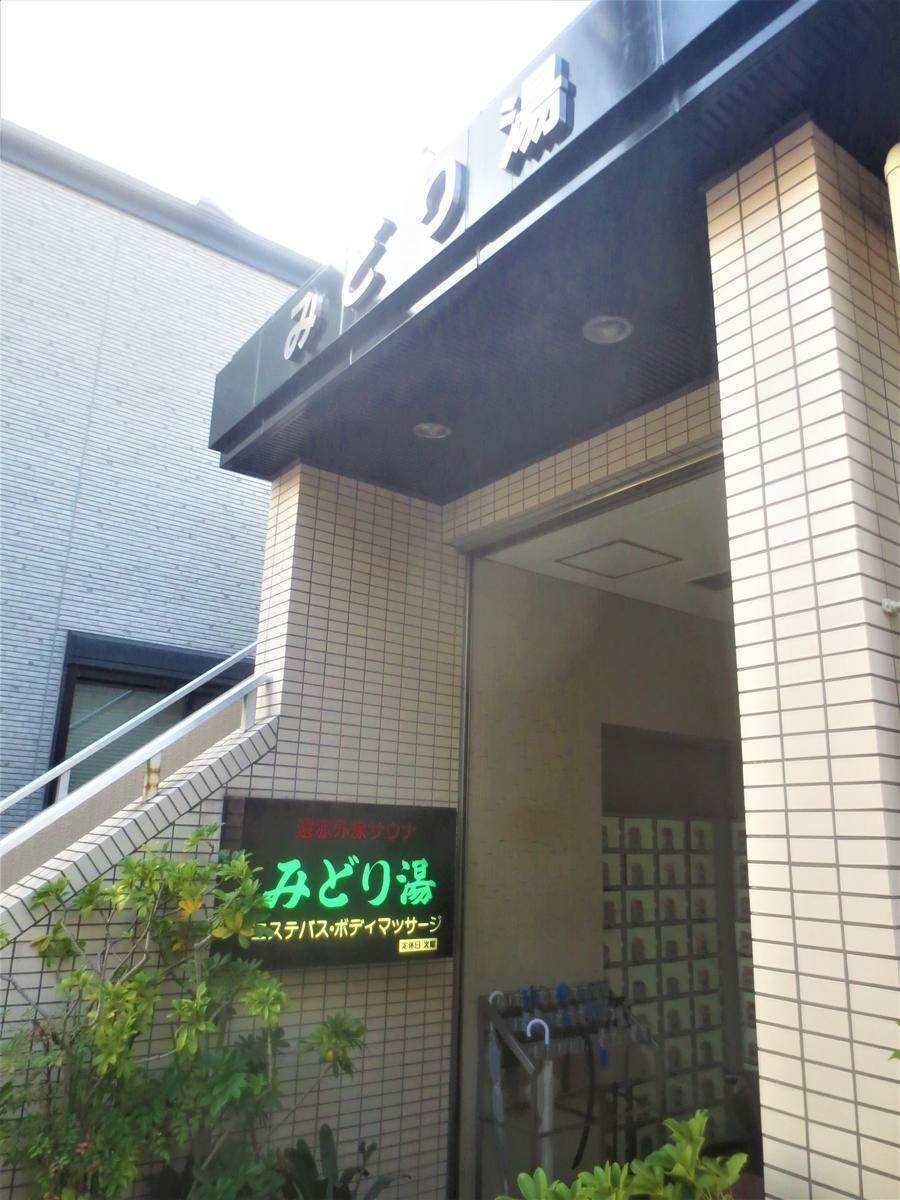 f:id:kenichirouk:20201116222920j:plain