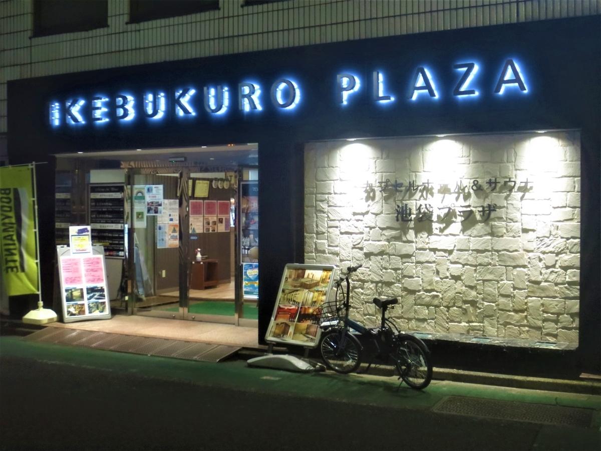 f:id:kenichirouk:20201118063110j:plain