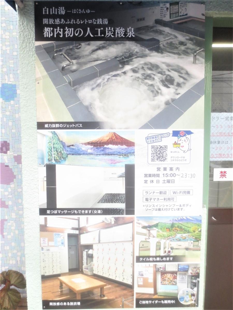f:id:kenichirouk:20201119074533j:plain