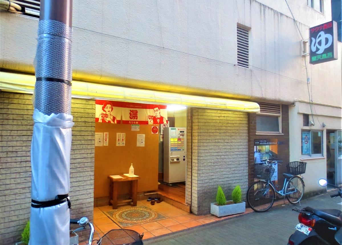 f:id:kenichirouk:20201119082553j:plain