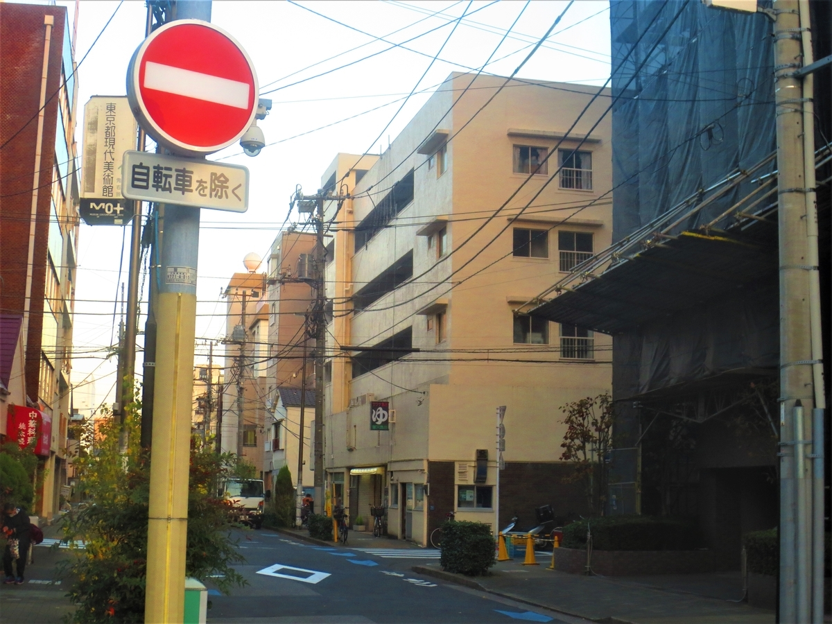 f:id:kenichirouk:20201119082818j:plain