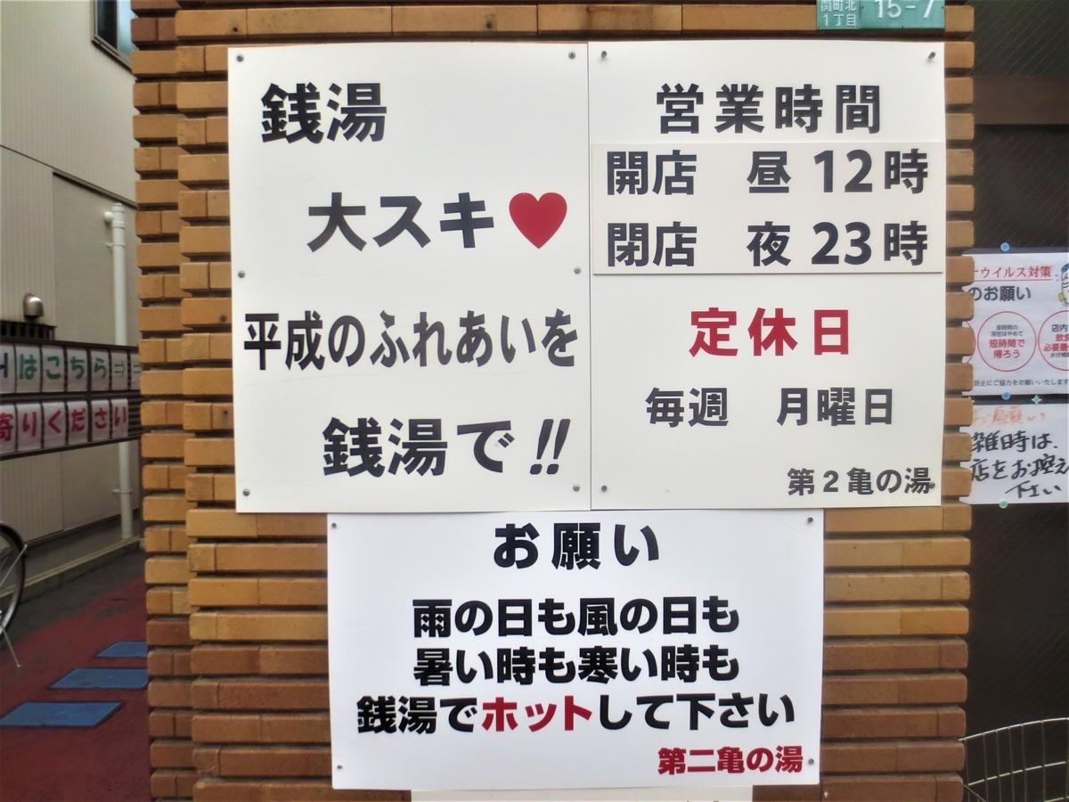 f:id:kenichirouk:20201121070158j:plain