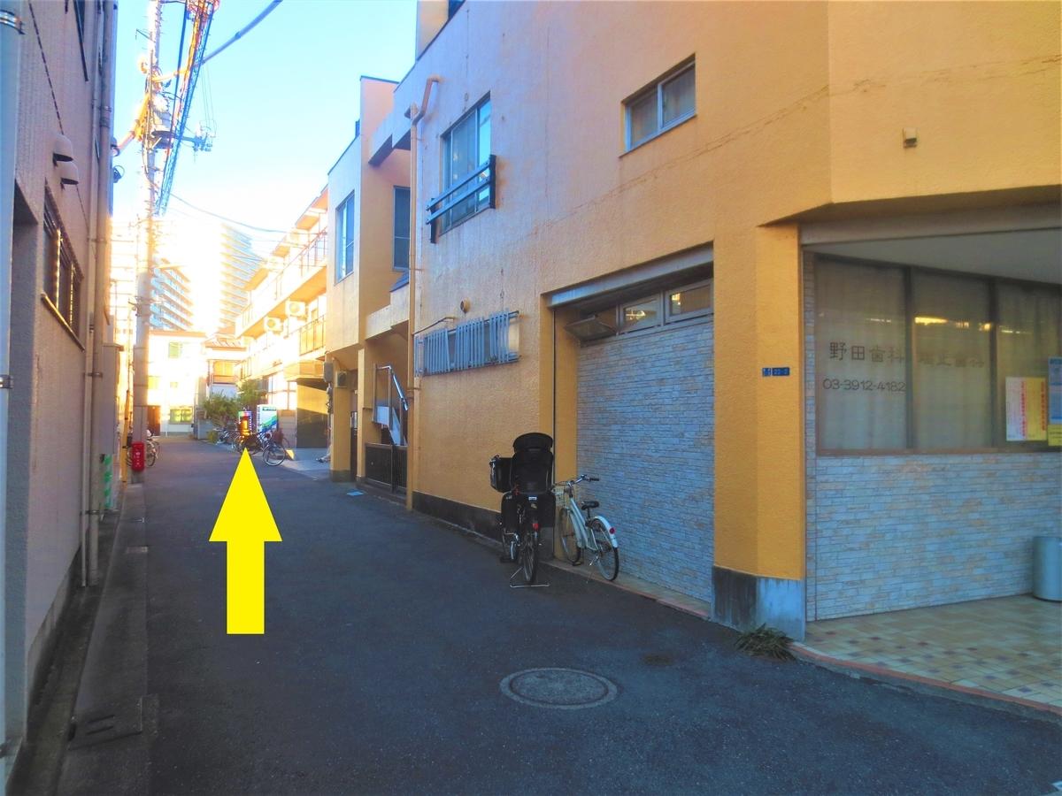 f:id:kenichirouk:20201122072900j:plain