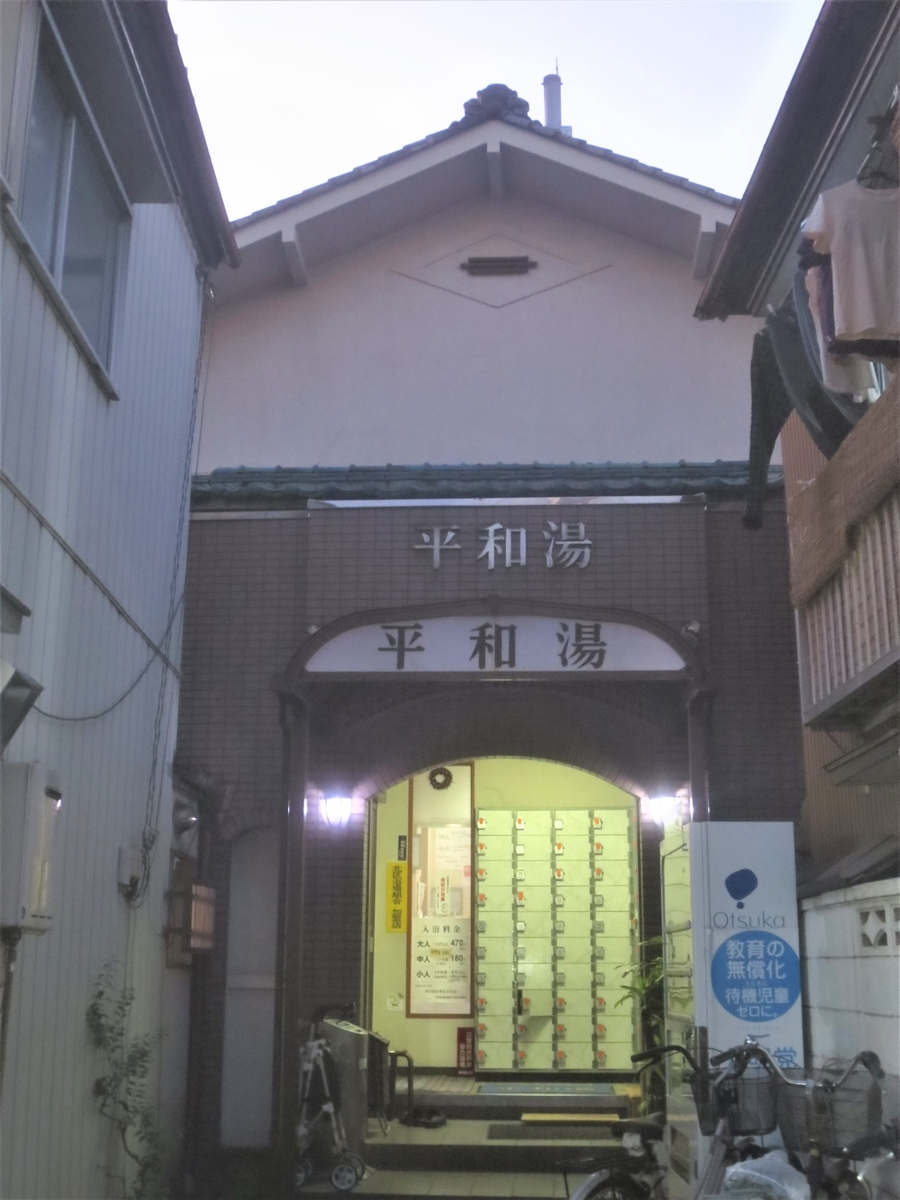f:id:kenichirouk:20201122081551j:plain