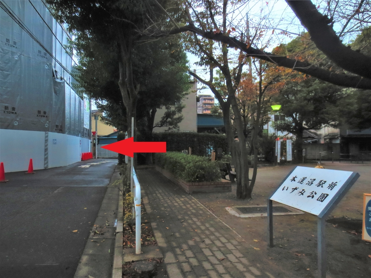 f:id:kenichirouk:20201126082726j:plain