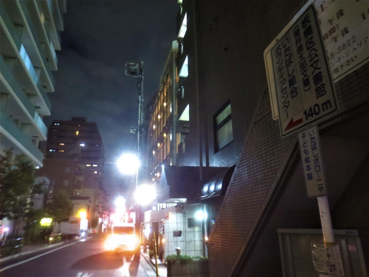 f:id:kenichirouk:20201126093934j:plain