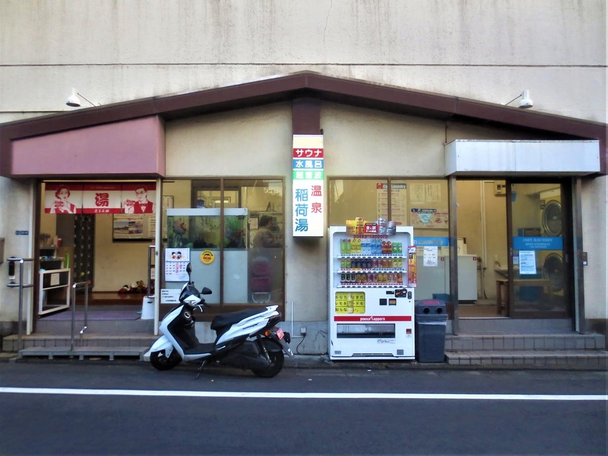 f:id:kenichirouk:20201201071942j:plain