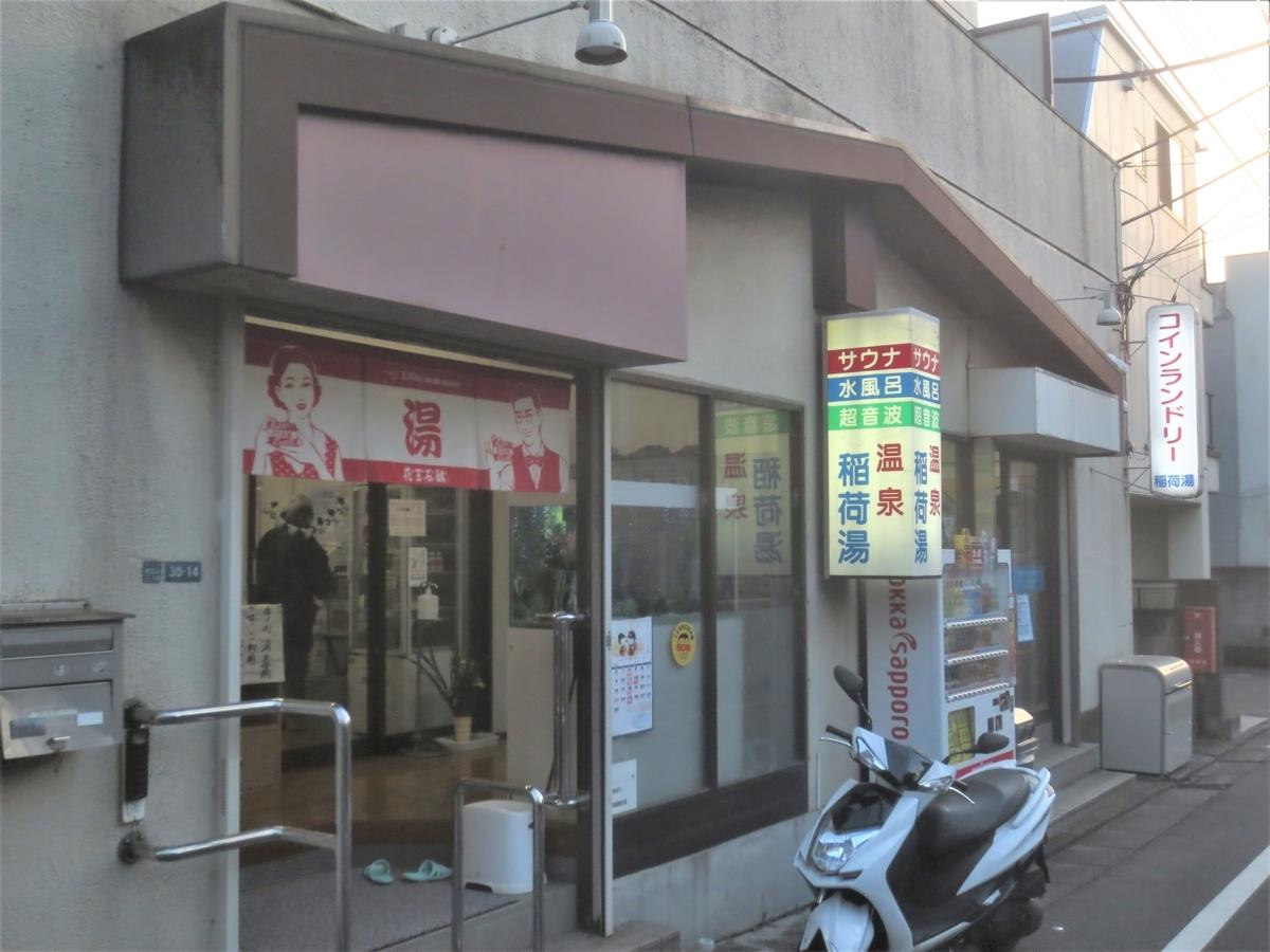 f:id:kenichirouk:20201201072716j:plain