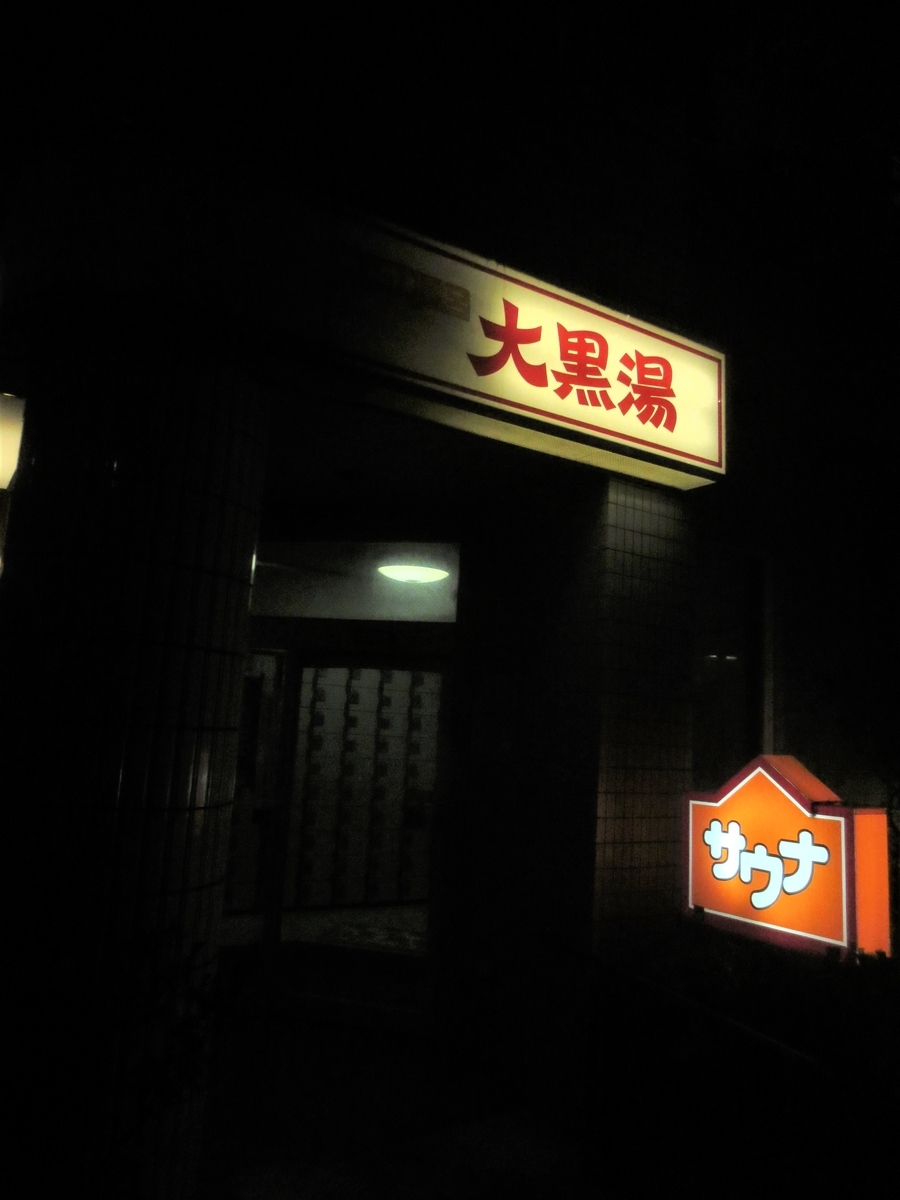 f:id:kenichirouk:20201203093441j:plain