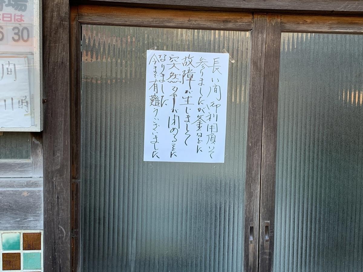 f:id:kenichirouk:20201205155245j:plain