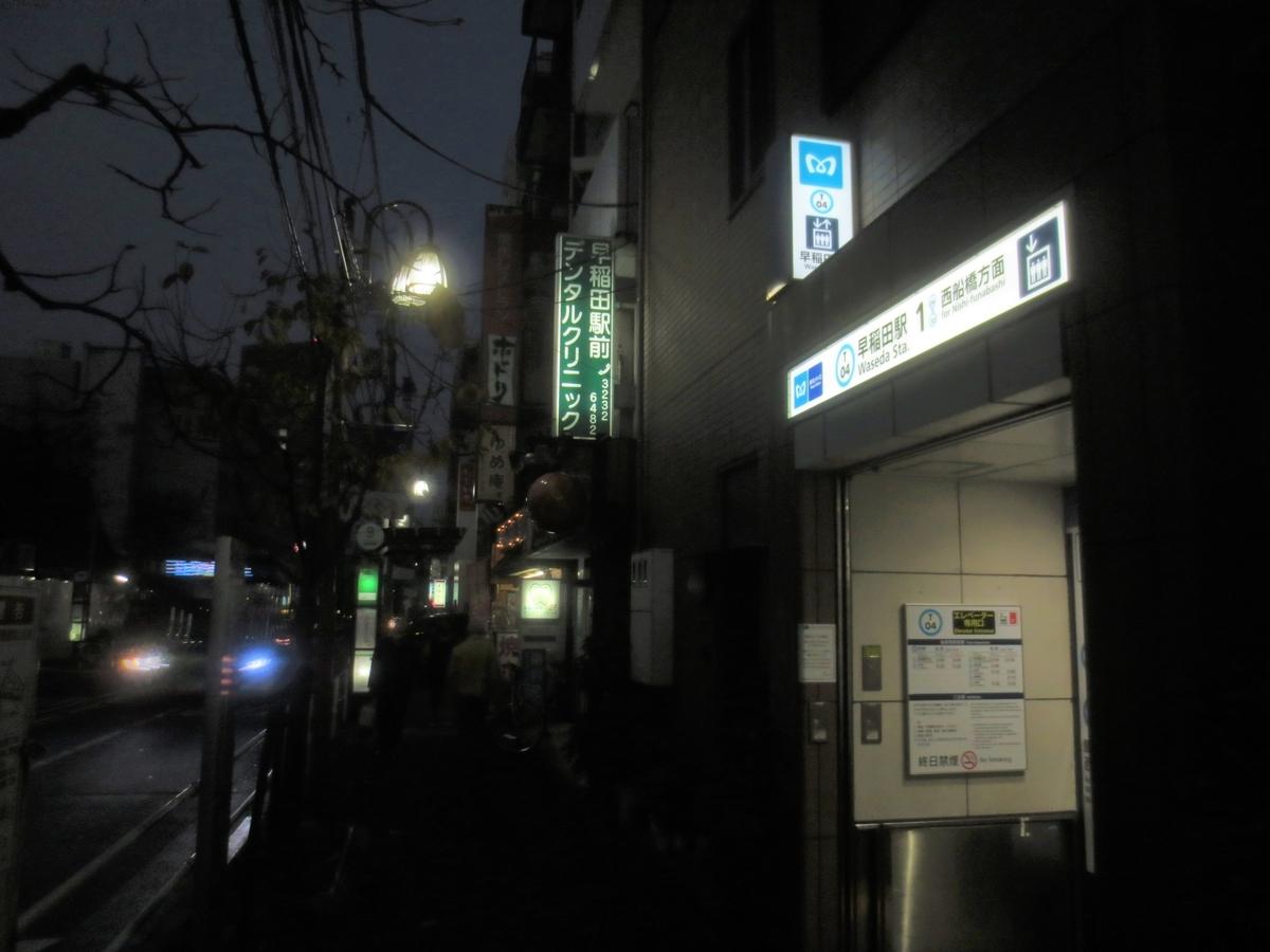 f:id:kenichirouk:20201210060710j:plain