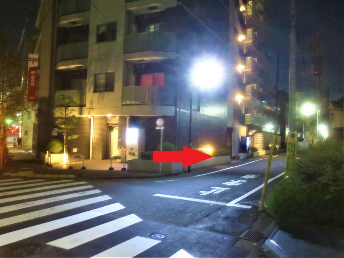 f:id:kenichirouk:20201210061114j:plain