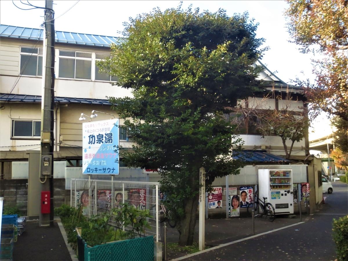 f:id:kenichirouk:20201211065943j:plain