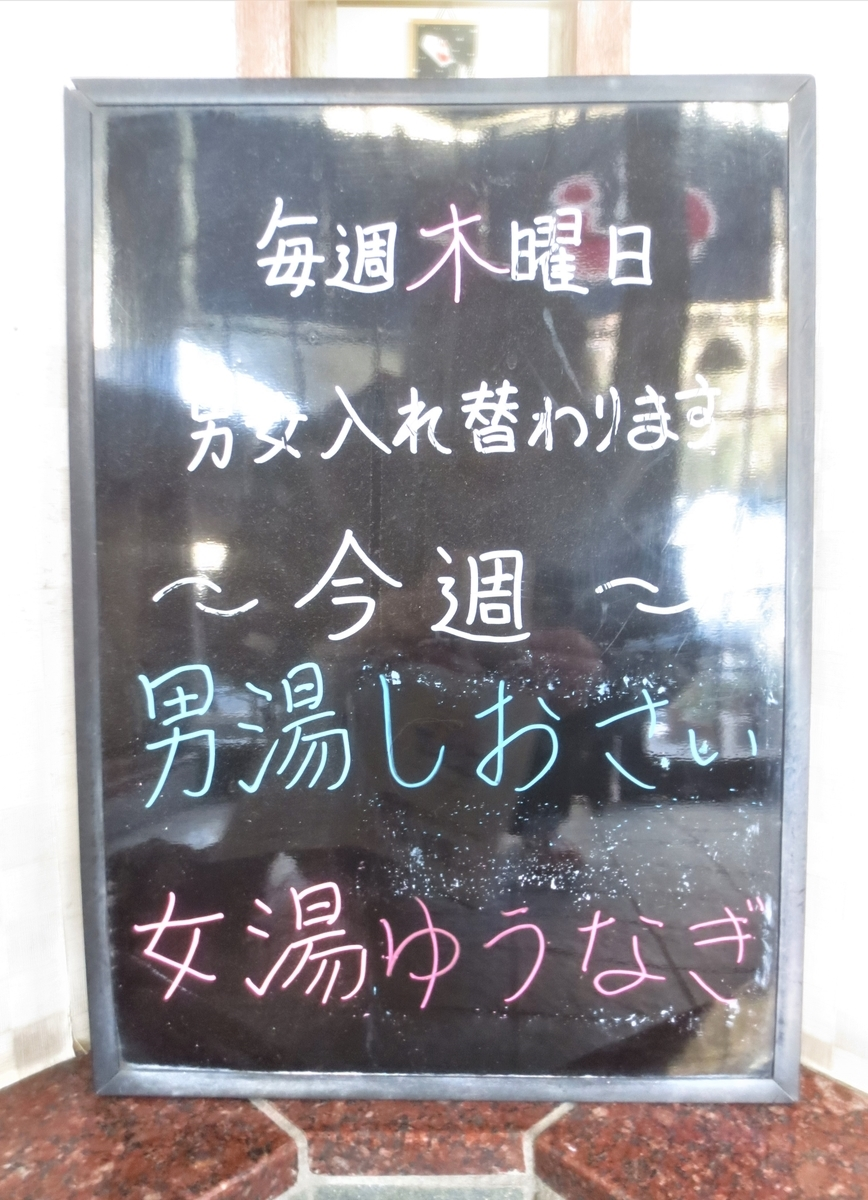f:id:kenichirouk:20201211070253j:plain