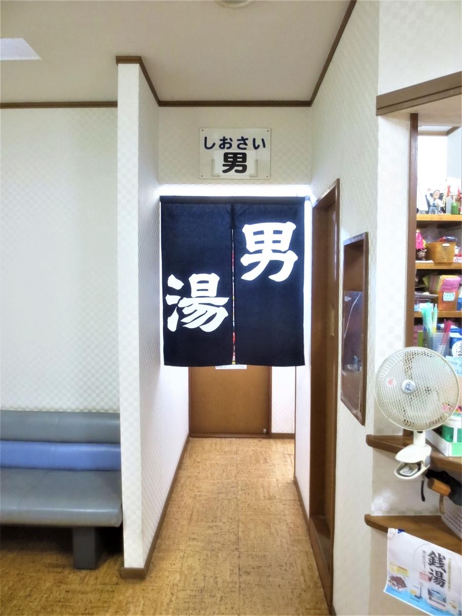 f:id:kenichirouk:20201211090057j:plain